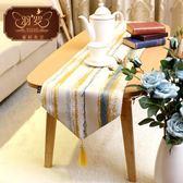 北歐條紋餐桌桌旗現代簡約歐式几何清新茶几旗布藝桌布床旗