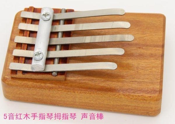 5音10音手指琴拇指琴 KALIMBA卡林巴 非洲土著樂器兒童玩具