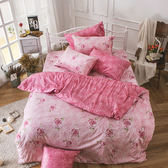 床包兩用被組 / 雙人加大【玫瑰濃情】含兩件枕套  AP-60支精梳棉  戀家小舖台灣製AAS315