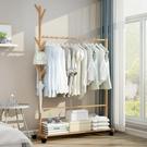 簡易衣帽架實木臥室內晾掛衣架