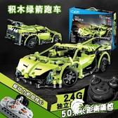 遙控車-兒童玩具遙控賽車拼裝電動3-5-6歲男孩漂移四驅越野汽車超大-奇幻樂園
