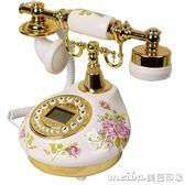 TQJ陶瓷田園仿古電話機家用臥室歐式復古固定電話客廳座機QM 美芭