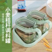 廚房用品味精佐料瓶家用玻璃收納調料盒子油鹽罐調味罐瓶組合套裝   夢曼森居家