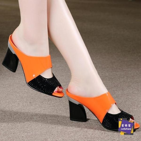 魚口鞋 2020夏季皮質高跟外穿魚嘴女涼拖粗跟水鑽大碼女鞋拖鞋