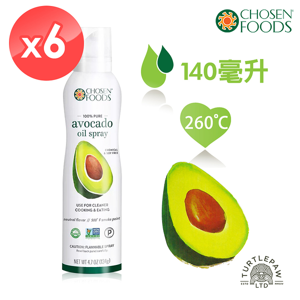 【Chosen Foods】噴霧式酪梨油6瓶組 (140毫升*6瓶) 效期2021/08