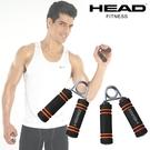 HEAD海德專業握力器 2入裝 海綿握把...