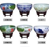 陶瓷魚缸養金魚缸大水缸烏龜缸睡蓮缸碗蓮缸荷花缸客廳擺件igo 茱莉亞嚴選