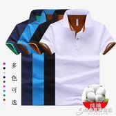 短袖polo衫t恤男士新款翻領純色韓版青少年休閒修身體恤 時尚芭莎