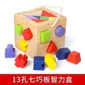 寶寶積木玩具兒童男孩女孩益智力