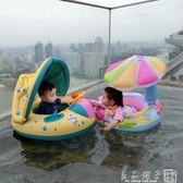 夏樂兒童游泳圈 腋下圈0-3-5歲小孩新生幼兒童泳圈寶寶遮陽蓬坐圈   良品鋪子