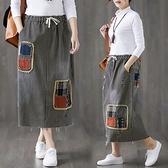春裝新款2020大碼半身裙女寬鬆顯瘦減齡條紋貼布百搭鬆緊腰牛仔裙