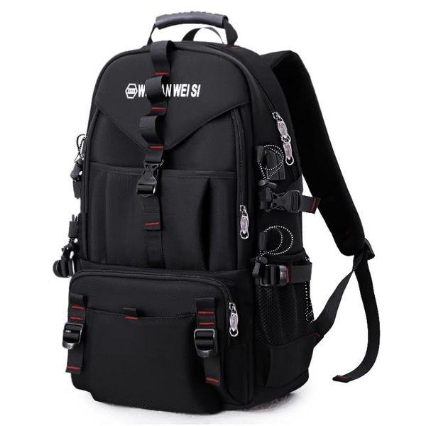 背包男 後背包男士旅行包戶外輕便旅游行李包休閒大容量登山書包 黛尼時尚精品