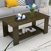 茶幾簡約客廳小護型迷妳雙層餐桌兩用簡易長方形木質矮桌子 聖誕節全館免運