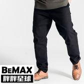 【胖胖星球】中大尺碼‧特色拼接造型休閒長褲 38~48腰‧加大【88023】