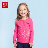 JJLKIDS 女童 美人魚貝殼背包上衣(玫紅)