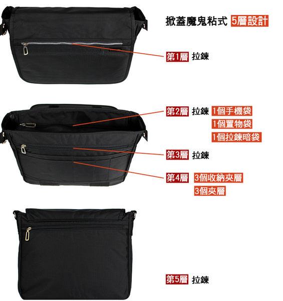 【橘子包包館】BAIHO 台灣製造 多功能 側背包/斜背包 BHO271 黑色(A4文件可)