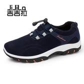 秋冬新款男鞋戶外登山鞋旅游鞋男士休閒鞋旅行運動鞋跑步鞋子 韓小姐的衣櫥