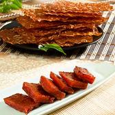 【快車肉乾】超薄肉紙+特厚豬肉乾-4入【免運費】【宅配限定】﹝超值分享包﹞