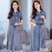 短袖牛仔裙2019夏季新款韓版修身顯瘦中長款薄款氣質OL洋裝 mj15172『東京潮流』