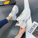 增高鞋 老爹女鞋子夏季新款增高厚底小白百搭運動網面透氣網鞋 Ballet朵朵