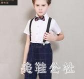 男童禮服 大碼西裝馬甲套裝背帶褲兒童鋼琴表演演出服三件套夏TT1809『美鞋公社』