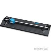 TM-10多功能裁切滾動直線虛線裁紙刀a4切紙機滾輪壓痕滑刀