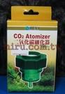 【西高地水族坊】HEXA CO2二氧化碳細化器26型