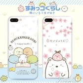 角落生物手機殼-蘋果7/8 plus手機殼iPhone6splus手機殼 提拉米蘇