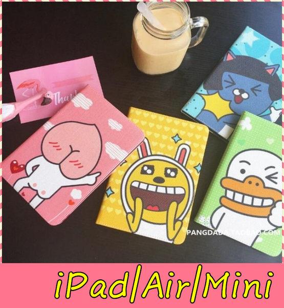 【萌萌噠】iPad / Mini1/2/3/4  Air1/2 韓國KAKAO卡通圖 可愛表情保護殼 側翻 支架 平板套 書本式皮套