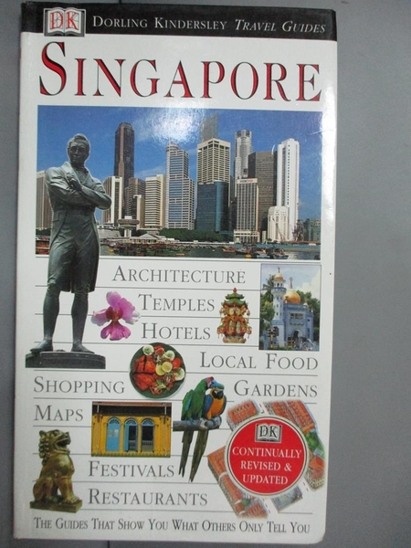 【書寶二手書T6/旅遊_GQQ】DK Eyewitness Travel Guide: Singapore_DK Pub