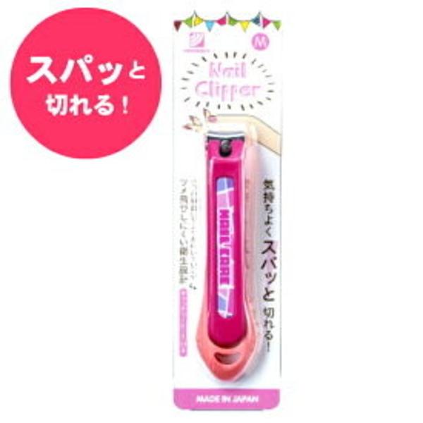 【日本製】【GREEN BELL】日本製 輕巧省力 指甲剪 M尺寸 粉紅色 NC-122(一組:12個) SD-21758 -