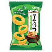 韓國 海太 烘焙洋蔥圈餅乾(70g)【小三美日】