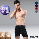 男內褲【TELITA】型男純棉滿版平口褲/四角褲(超值4件組)有大尺碼XXL
