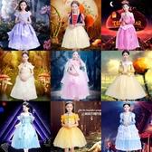 萬圣節兒童服裝cosplay冰雪奇緣舞會演出服女童蘇菲亞公主裙