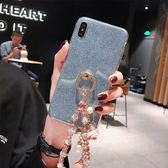 HTC U11 Plus 手機殼 閃粉 指環扣 支架 保護殼 時尚掛墜 珍珠鏈條 保護套 全包 矽膠軟殼 手機套