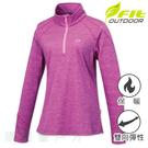 維特FIT 女款單刷彈性保暖上衣 IW2104 粉紫色 刷毛衣 保暖衣 排汗衣 中層衣 OUTDOOR NICE