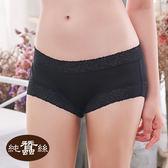 【岱妮蠶絲】CA0019E-L純蠶絲42針70G低腰平口內褲(黑)