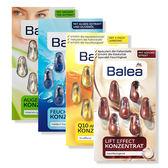 德國 Balea 精華膠囊 (7粒裝) ◆86小舖 ◆