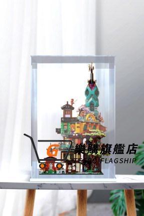 模型展示盒 展示盒適用于樂高71741忍者花園大電影積木模型壓克力防塵罩T