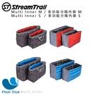 STREAM TRAIL Multi 多功能分隔內袋 紅色 / 藍色 原價350元起