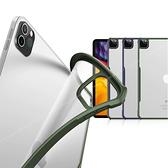 XUNDD for iPad Pro 12.9吋 2020 安全防摔保護殼