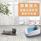 貓砂盆防外濺半封閉式貓廁所特大號超大貓沙盆防臭貓屎盆貓咪用品快速出貨
