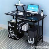 電腦桌電腦台式桌書桌簡約家用經濟型學生省空間辦公寫字桌子臥室igo 印象家品旗艦店