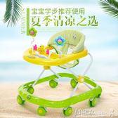 學步車 嬰兒童學步車6/7-18個月寶寶防側翻多功能手推可坐折疊幼兒腳步車 igo 小宅女大購物