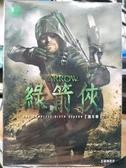 挖寶二手片-TSD-063-正版DVD-影集【綠箭俠 第6季 全5碟】-DC(直購價)