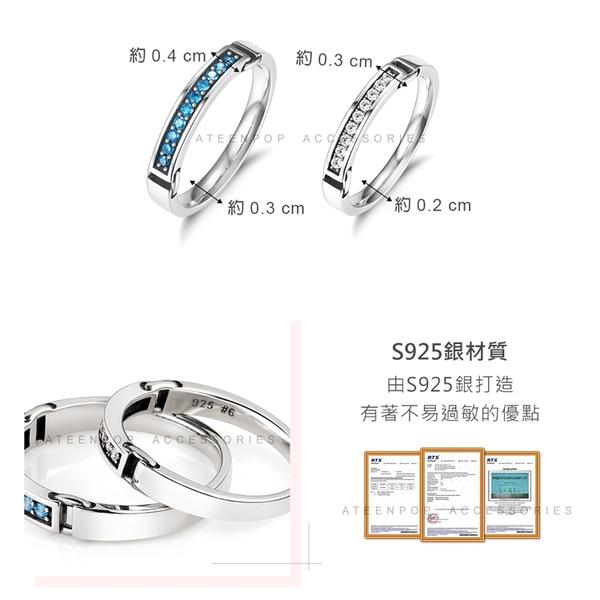 情侶對戒 ATeenPOP 925純銀戒指 刻骨銘心 情人節禮物 聖誕禮物 送刻字 單個價格