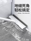 衛生間刷地刷子神器地板刷瓷磚浴室廁所地磚長柄去死角硬毛清潔刷 樂活生活館