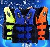 救生衣便攜式浮潛裝備兒童小孩游泳背心成人漂流浮力船用馬甲     color shop