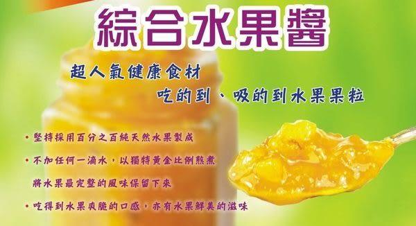 《芳第High Tea》綜合水果醬(2公斤/包)