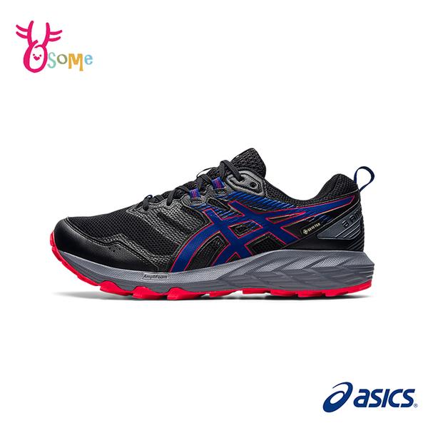ASICS越野跑鞋 男鞋 GEL-SONOMA 6 G-TX 防水 跑步鞋 運動鞋 慢跑鞋 亞瑟士 C9182#黑藍◆奧森